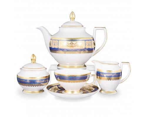 Чайный сервиз на 6 персон 17 предметов Falkenporzellan Diadem Blue Creme Gold