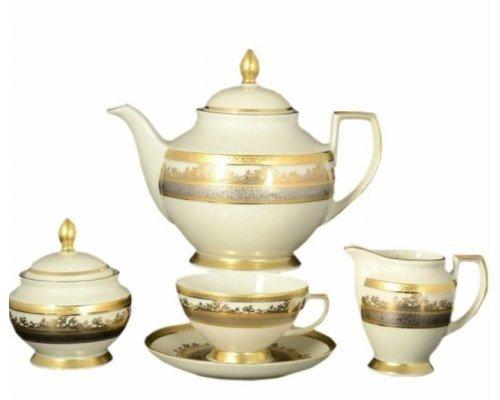 Чайный сервиз на 6 персон 17 предметов Falkenporzellan C-CREAM 9320 GP
