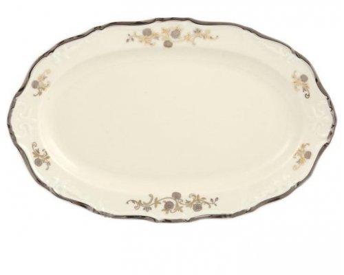 Блюдо овальное 24 см Мария Луиза IVORY платина