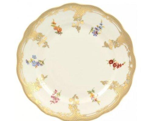 Набор тарелок 21 см Аляска Мелкие цветы Слоновая кость Carlsbad