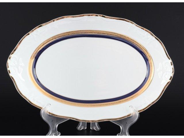 Блюдо овальное 32 см Тхун (Thun) Мария Луиза 8800500