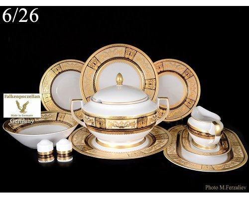 Столовый сервиз на 6 персон 27 предметов Falkenporzellan Diadem Black Creme Gold