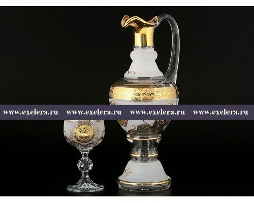 Набор для ликера 4 предмета Версачи Глава B-G фон Bohemia (Богемия)