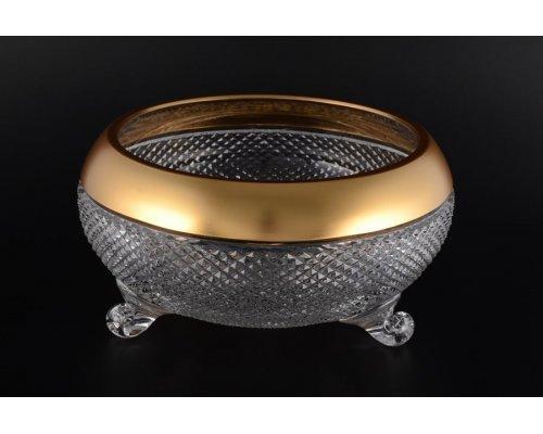 Ваза для фруктов тройножка 25 см Sonne Crystal Золото