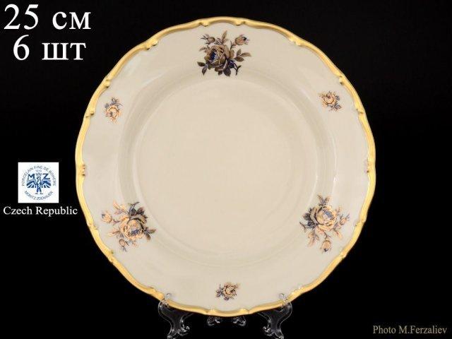 Набор тарелок 25 см Анжелика Слоновая кость синяя Роза Старорольский Фарфор (MZ) (6 шт)
