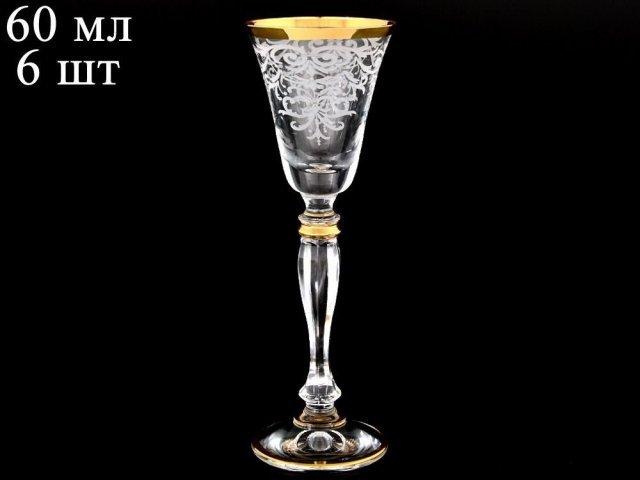 Набор рюмок для водки 60 мл Виктория Каскад R-G Bohemia (Богемия) (6 шт)