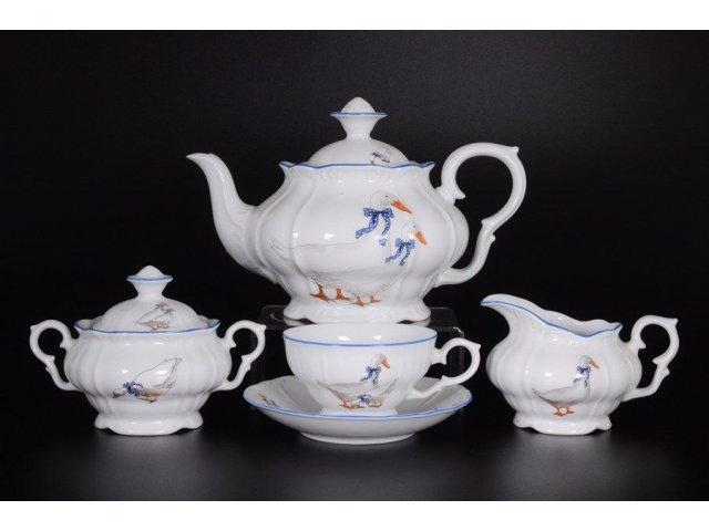 Чайный сервиз на 6 персон 17 предметов Офелия Гуси Старорольский Фарфор (MZ)