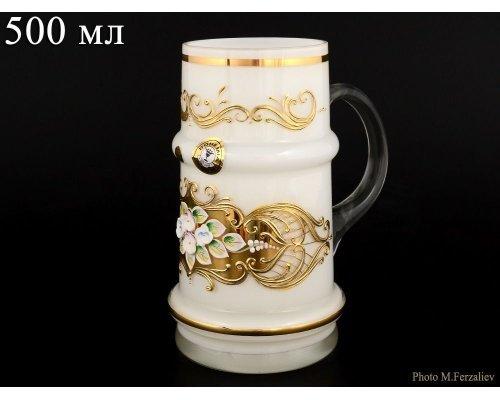 Пивная кружка 500 мл Bohemia (Богемия) Лепка Белая E-V