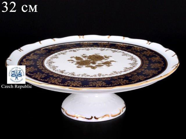 Тарелка для торта 32 см на ножке Офелия Золотая роза Кобальт Мелкий узор Старорольский Фарфор (MZ)