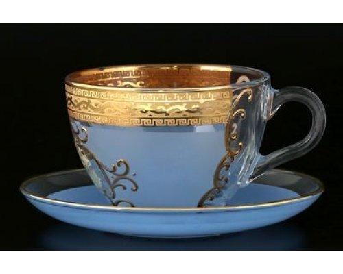 Набор чайных пар 220 мл Версачи Охота синяя B-G Bohemia (Богемия) (6 пар)