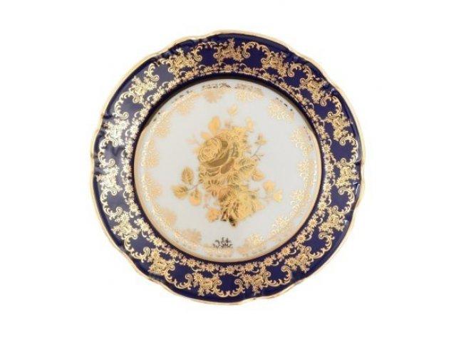 Набор тарелок 19 см Тхун (Thun) Констанция Золотая роза Кобальт 7635400 (6 шт)