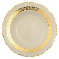 Набор тарелок глубоких 23 см Тхун (Thun) Мария Луиза IVORY (6 шт)