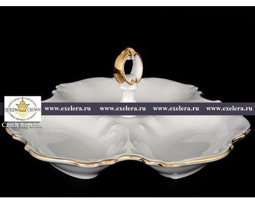 Менажница 24 см 3-я Белый узор Корона Queens Crown