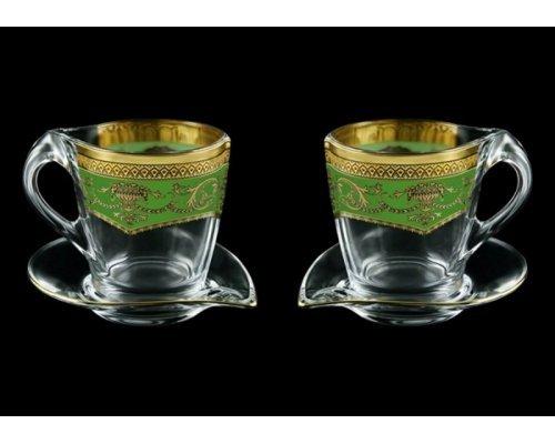 Набор чайных пар Astra Gold на 2 персоны: 2 чашки + 2 блюдца