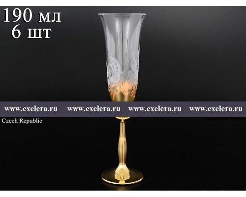 Набор фужеров для шампанского 190 мл Богемия Кристал (Bohemia Crystal) Золото