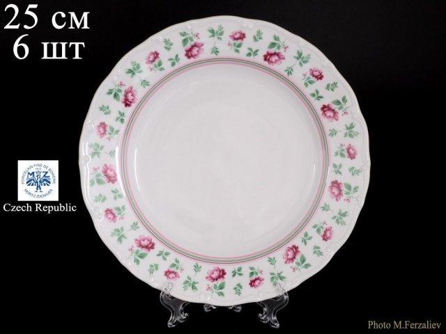 Набор тарелок 25 см Офелия Плетистая роза Отводка золото Старорольский Фарфор (MZ) (6 шт)