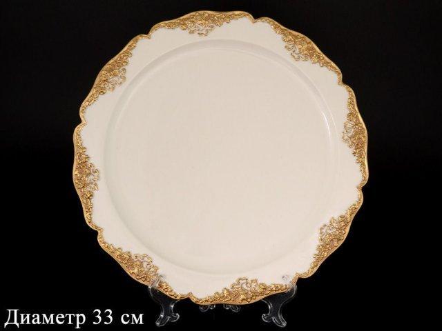 Блюдо круглое 33 см Cattin