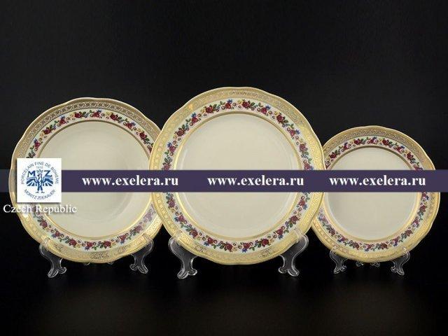 Набор тарелок 18 предметов Анжелика Полевой букет Слоновая Кость Старорольский Фарфор (MZ)