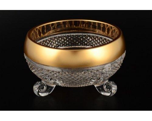 Ваза для конфет тройножка 15 см Sonne Crystal Золото