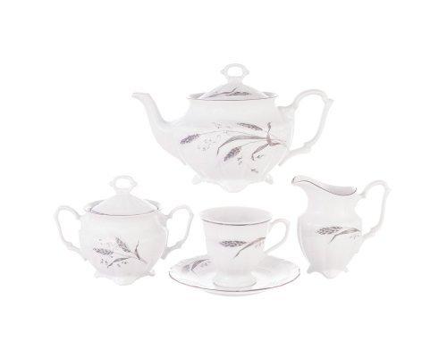 Чайный набор Repast Серебряные колосья (15 предметов на 6 персон)