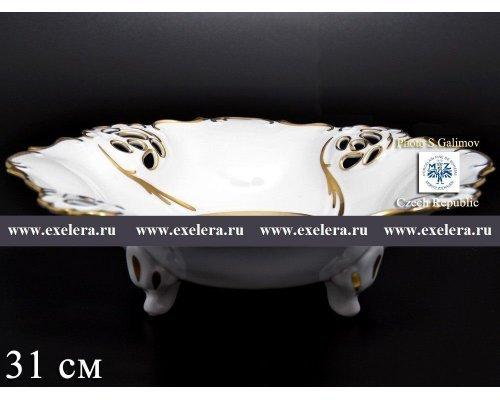 Фруктовница (Барбарина) 32 см Анжелика Золотая лента Старорольский Фарфор (MZ)