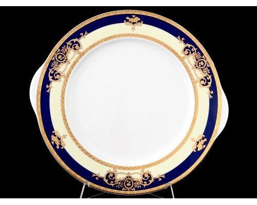 Тарелка для торта 27 см Тхун (Thun) Яна Кобальтовая лента