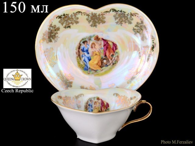 Чайная пара Сердце 150 мл Мадонна перламутр Корона Queens Crown