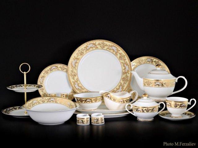 Чайно-столовый сервиз Афеона Karosa на 12 персон 81 предмет (2 коробки)