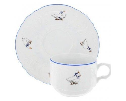 Набор чайных пар Гуси Bernadotte 250 мл (6 пар)