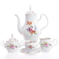 Кофейный сервиз на 6 персон 17 предметов Бернадотт Полевой цветок