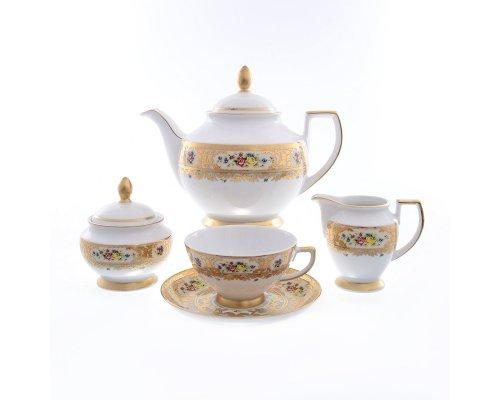 Чайный сервиз на 6 персон 15 предметов Vienna creme gold Falkenporzellan (Фалкенпорцеллан)