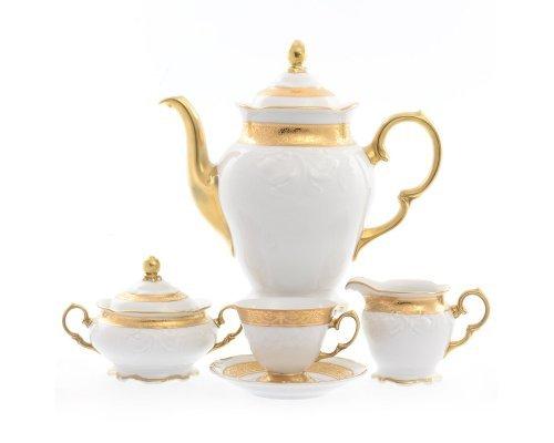 Кофейный сервиз на 6 персон 17 предметов Мария Луиза Матовая полоса Карлсбад (Carlsbad)