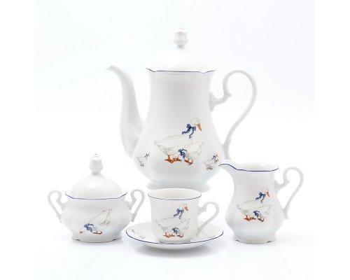 Кофейный сервиз на 6 персон 17 предметов Тхун (Thun) Констанция Гуси