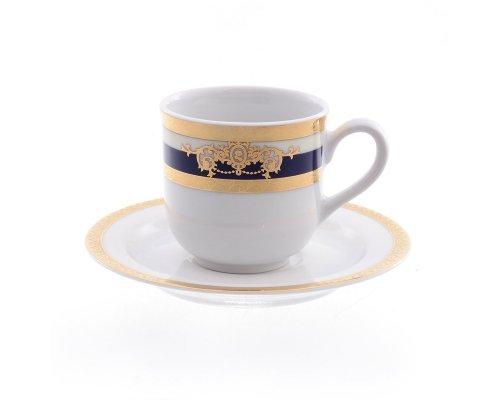 Набор кофейных пар 160 мл Тхун (Thun) Яна Кобальтовая лента (6 пар)