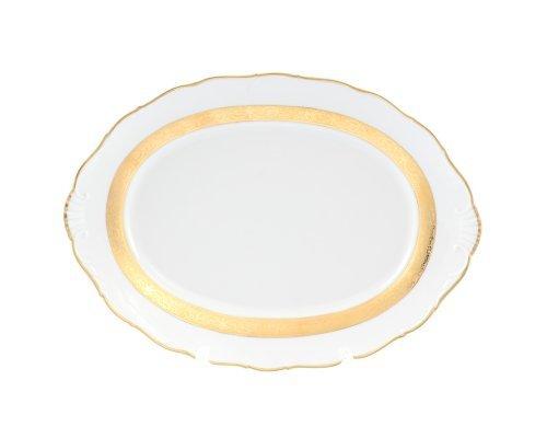 Блюдо овальное 39 см Мария Луиза Матовая полоса Карлсбад (Carlsbad)