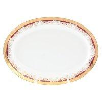 Блюдо овальное 39 см Тхун (Thun) Кристина Красная Лилия