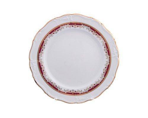 Блюдо круглое 30 см Тхун (Thun) Мария Луиза Красная лилия