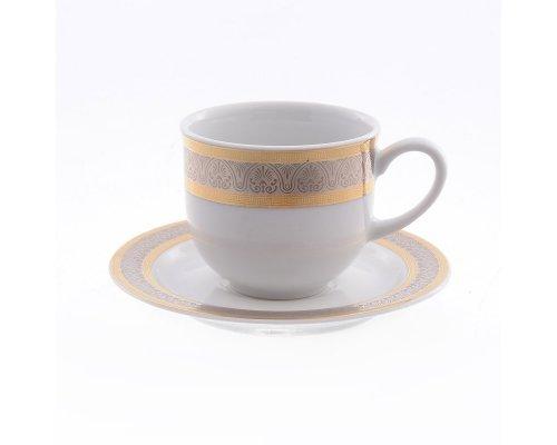 Набор кофейных пар 110 мл Тхун (Thun) Опал Широкий кант платина золото (6 пар)