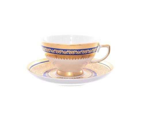 Набор чайных пар 250 мл Falkenporzellan Diadem Blue Creme Gold (6 пар)