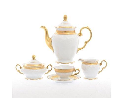 Кофейный мокка сервиз на 6 персон 17 предметов Мария Луиза Матовая полоса Карлсбад (Carlsbad)