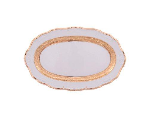 Блюдо овальное 24 см Тхун (Thun) Мария Луиза Золотая лента