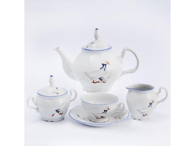 Чайный сервиз на 6 персон 17 предметов Гуси Е-М Jeremy (Ереми)