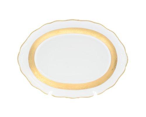 Блюдо овальное 36 см Мария Луиза Матовая полоса Карлсбад (Carlsbad)