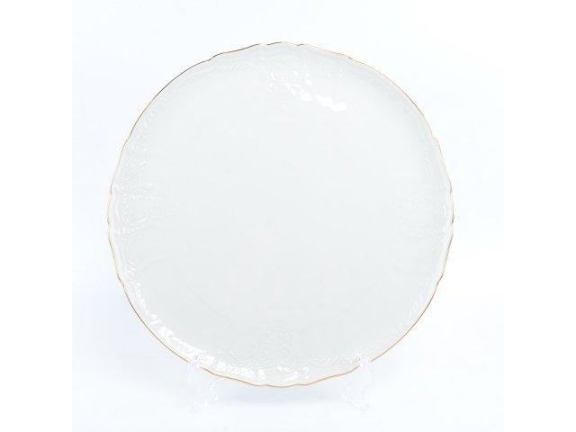 Тарелка для торта 32 см Бернадотт Белый узор