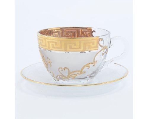 Набор чайных пар Костка Богемия B-G Богемия Кристал (Bohemia Crystal) на 6 персон