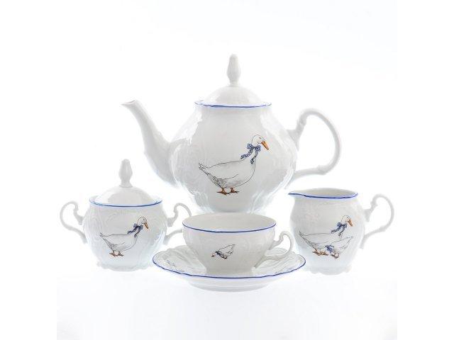 Чайный сервиз на 6 персон 17 предметов Бернадотт Гуси