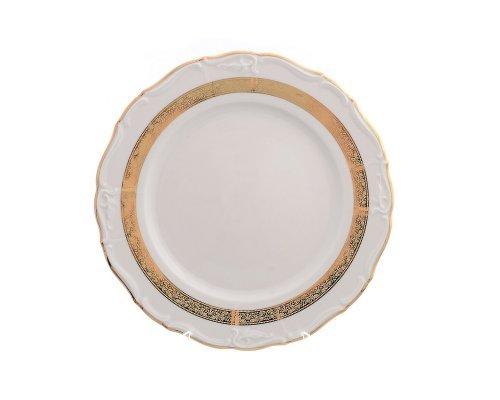 Блюдо круглое 30 см Тхун (Thun) Мария Луиза IVORY