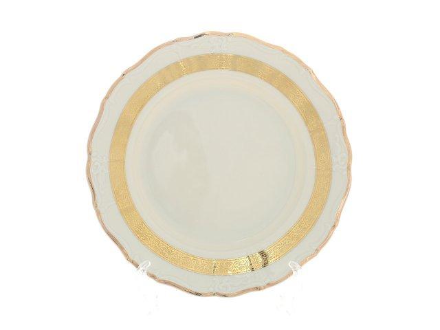 Набор тарелок 25 см Тхун (Thun) Мария Луиза IVORY 8800310 (6 шт)