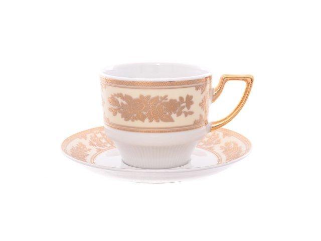 Набор чайных пар 220 мл Тхун (Thun) Луиза Золотая роза