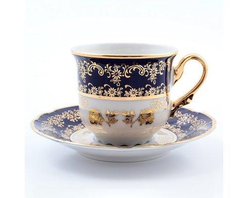 Набор кофейных пар 160 мл Тхун (Thun) Констанция Золотая роза Кобальт 7635400 (6 пар)